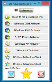 Windows 8 Permanent Activator