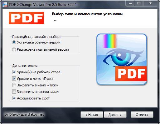 pdf xchange gratis